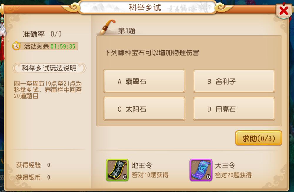 1512528124651835.jpg