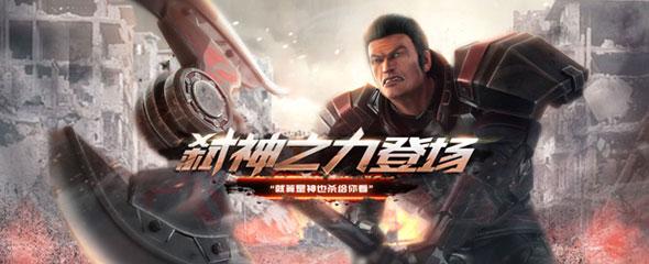 《超神学院》手游三月新版即将上线 新英雄刘闯技能曝光