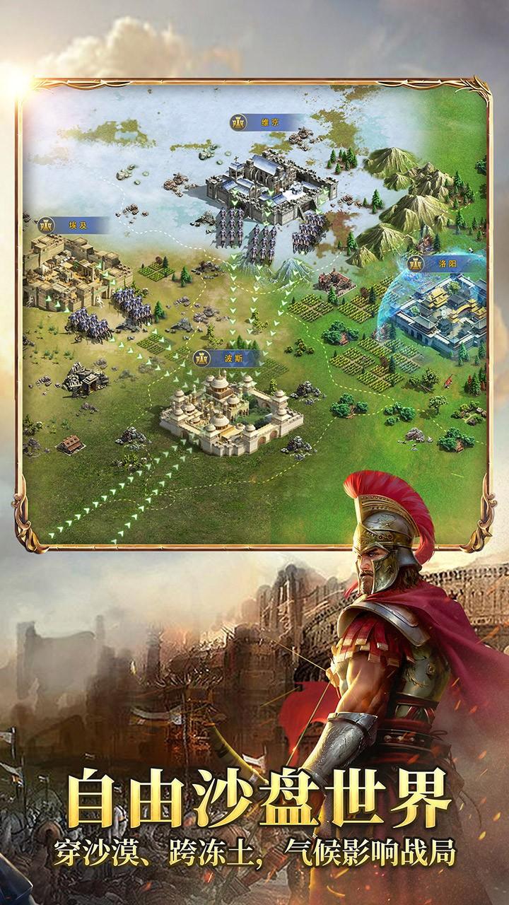 英雄之城Ⅱ