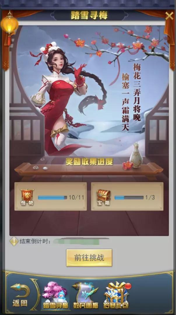 大寒活动2.jpg