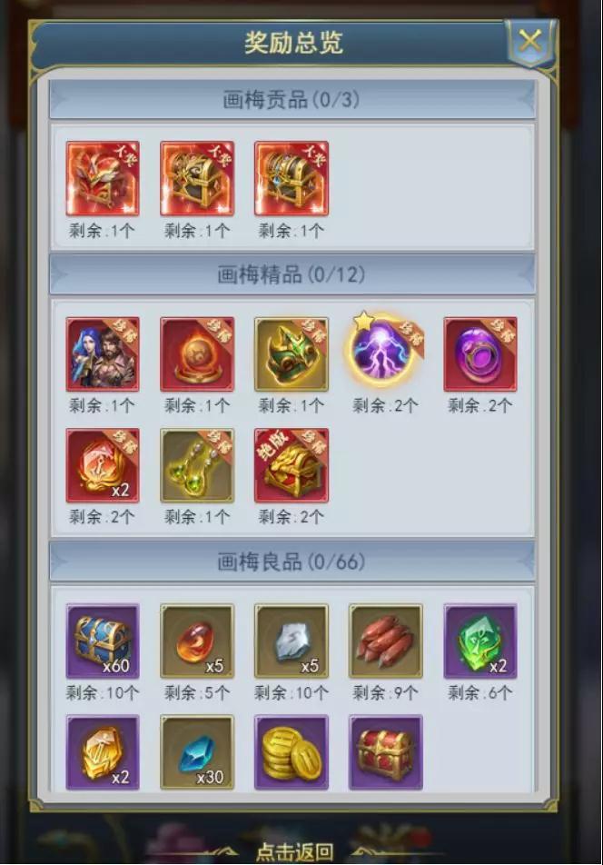 大寒活动5.jpg