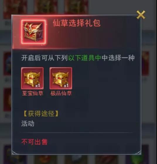 大寒活动6.jpg
