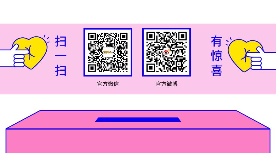 默认文件1588232780256.png