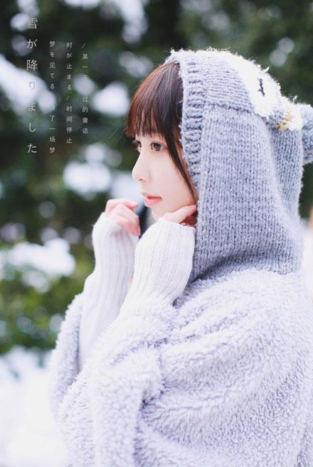 日系清纯养眼美女雪地写真